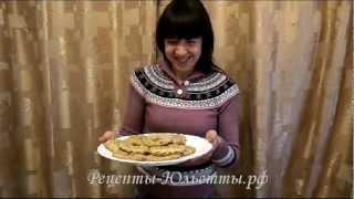 Песочное печенье Кольца с орехами видео рецепт(Видео рецепт простого и вкусного домашнего печенья