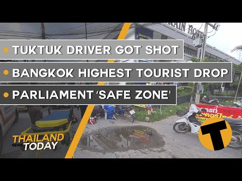 Songkhla shootout, protester warnings | Thailand News Today | September 14