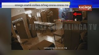 Sambalpur Amin Of Rengali Tehsil Beaten In Office Act Recorded On Cctv  Kalinga Tv