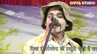 Dhola   हमारे नए जोकर rakesh varma की कलाकारी देखिये   Bahadur singh ,bharat singh,rajesh notanki