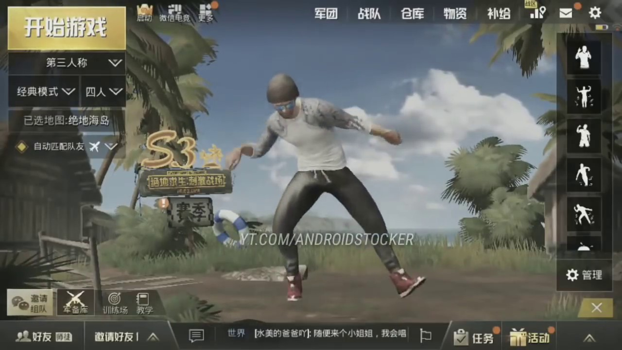 Pubg Hd Video Song Download: Pubg Dance On Bollywood Songs 😂😂🤟🏻