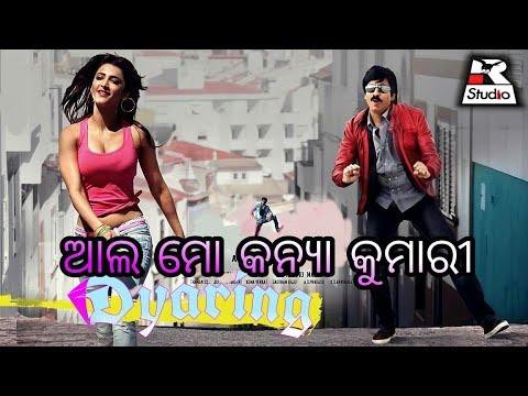 Alo Mo Kaniya Kumari Odia Dubbed Hd Video - Ravi Teja Hitz