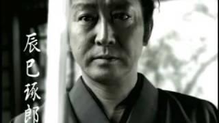 平成21年11月27日から11月29日まで高知市文化プラザかるぽーとほかで開...