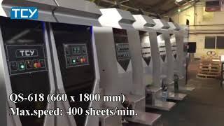 Скачать TCY Flexo 618 Speed 400