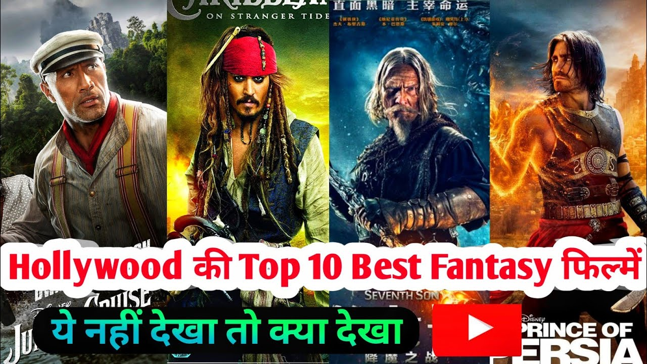 Top 10 Best Hollywood Movies In Hindi | Best Hollywood Adventure Movie 2020 | New Hollywood Movie