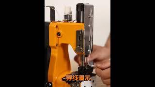 휴대용 미싱 재봉틀 소형 포대 밀봉 기계 포대 봉합기2