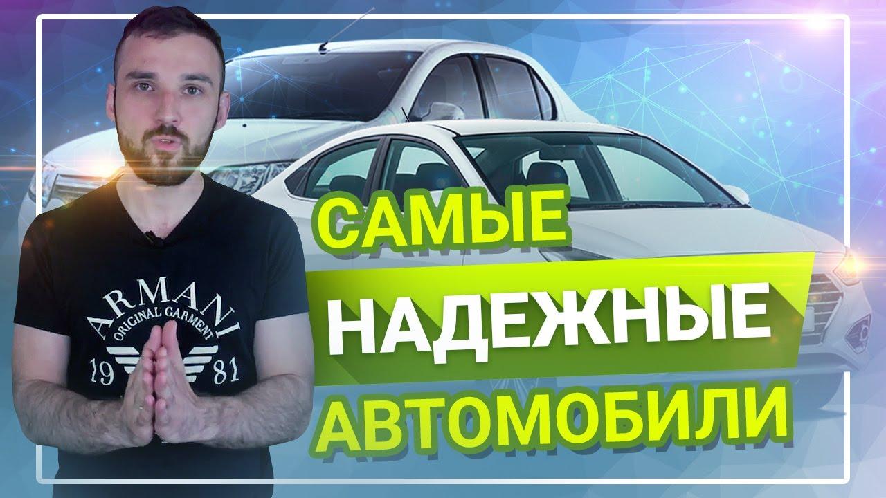 ТОП 5 ЭКОНОМИЧНЫХ АВТОМОБИЛЕЙ - YouTube