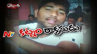 Husband Harasses Wife For Extra Dowry In Khammam District | Be Alert