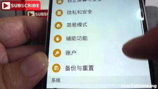 how to change chinese to english on Samsung Galaxy S6 Basic Tutorials