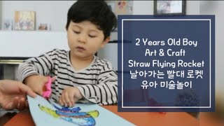 Kids Art and Craft | Flying Ro…