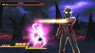 スーパーヒーロージェネレーション ウルトラマンメビウス 戦闘アニメ集