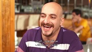 المسيرة المهنية | فيلم عائلي تركي الحلقة كاملة (مترجمة بالعربية )