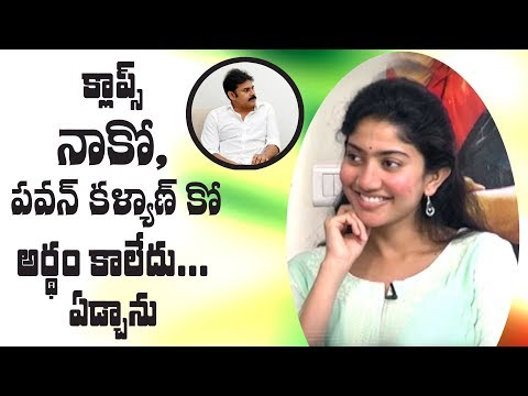 I didn''t understand if they were clapping for me or Pawan Kalyan, I cried: Sai Pallavi | Fidaa movie