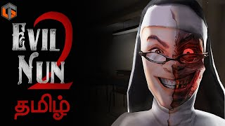 தீய கன்னி Evil Nun 2 ( Escaped School ) Horror Game Live Tamil Gaming