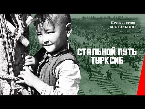 Видео Стальной х к лист ф 0 6