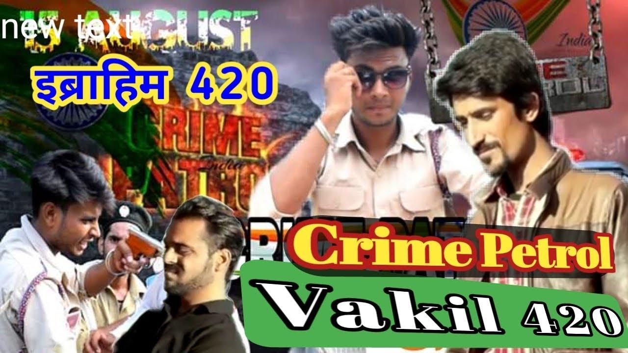 Vakeel 420 Bana Police Crime Patrol Spoon COMEDY | IBRAHIM 420 | Babba 420 | Vakeel420 | V D VINES