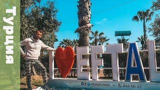 Eftalia Ocean Deluxe 5 Алания Турция Отличная новая пятерка с аквапарком и песчаным пляжем