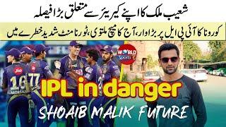 Corona attack on IPL 2021, T20 World Cup affected | Shoaib Malik decides his future | Cricket news