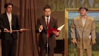 видео Молодежный театр им. Золотухина