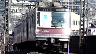 東京メトロ 半蔵門線 8000系 03編成 新越谷駅