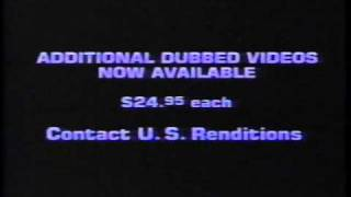 U.S. Renditions / L.A. Hero VHS Advertisements
