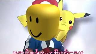 Pokemon XYZ opening but is the roblox death sound