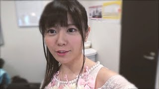 【竹達彩奈】BEST LIVE「apple feuille」BD&DVD MAKING DIGEST 竹達彩奈 検索動画 16