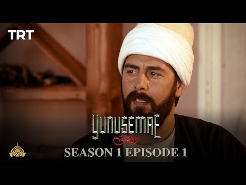 YUNUS EMRE - RAH-E-ISHQ | SEASON 1| EPISODE 1 (URDU DUBBING BY PTV)