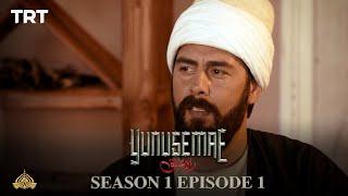 YUNUS EMRE - RAH-E-ISHQ  SEASON 1 EPISODE 1 (URDU DUBBING BY PTV)