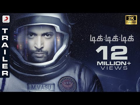 Tik Tik Tik - Official Tamil Trailer 2K |...