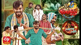 Sudigaali Sudheer All in One March Month Performances | Extra Jabardasth | ETV Telugu