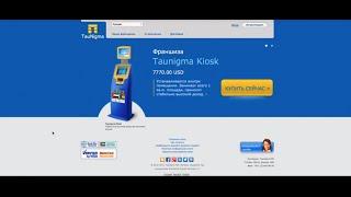 видео QIWI - Терминальный бизнес