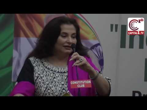 Pakistani Singer Salma Agha To Get Overseas Citizen Of India Card - Delhi Study Group on capital1.tv