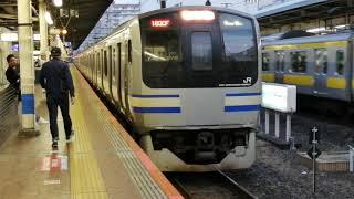「昼間に廃車回送!」E217系クラY48 運用離脱・配給第3回目