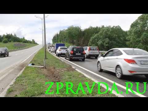 Авария под Зеленодольском