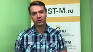 видео Отзывы о компании М-24
