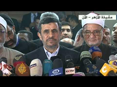 Iran's president begins historic Egypt visit