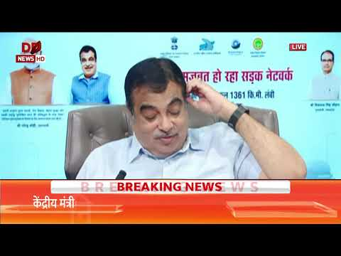 Road Transport & Highways Minister Nitin Gadkari addresses at launch of 45 highway projects in MP
