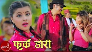 New Hits  Lokdohari Song 2072/2015 Furke Dori by Milan Lama & Sudha Thapa HD