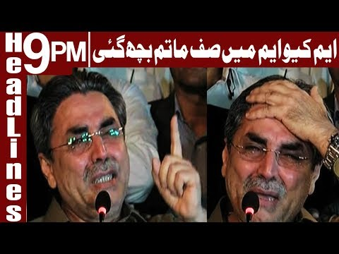 Do or Die time for MQM Pakistan - Headlines & Bulletin 9 PM - 10 February 2018 - Express News