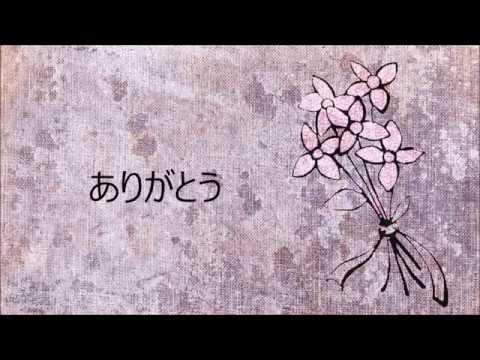 【Reisen x Awasu】August 31st 【HBBD GrεεN!!】