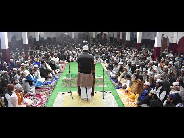 Khutbah Hajjatul Wida Ki Akhri Naseehat by Naqibussufia Mufti Kitabuddin Rizvi