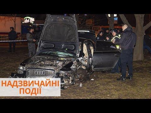 Крики о помощи, преследование и ДТП. В Днепре Audi сбила людей на пешеходном переходе