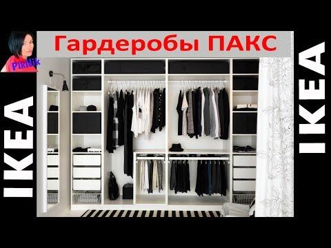 встроенные гардеробы для одежды