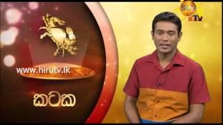 Tharu Walalla | 2014-11-21