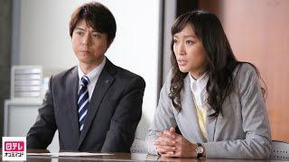 町田支店で女性行員・美樹(中越典子)がストーカー被害に遭うという事件...