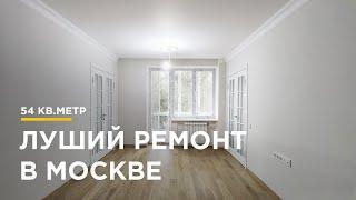 РЕМОНТ ТРЕХКОМНАТНОЙ КВАРТИРЫ В МОСКВЕ / РАСШИРИЛИ ГОСТИНУЮ ЗОНУ