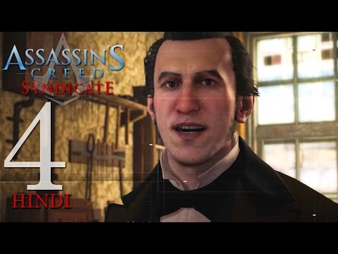 """Assassin's Creed Syndicate (PS4) Hindi Gaming Part 4 """"CRAFTING WITH ALEXANDER GRAHAM BELL"""""""