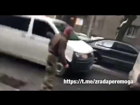 Видео задержания Саакашвили в Киеве