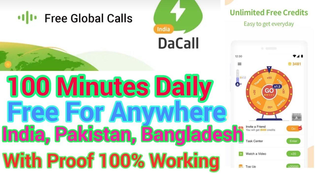 100 Minutes Daily For Free Call Anywhere | 100 मिनट प्रतिदिन बात करे कही भी|